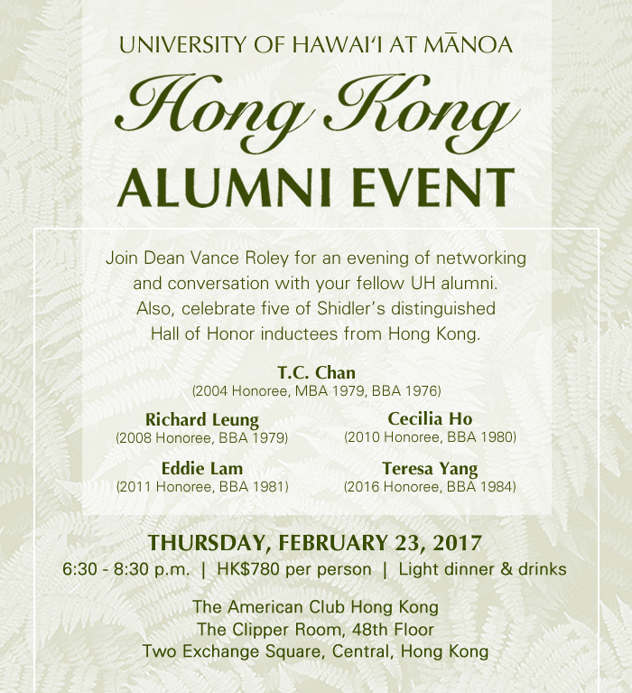 Hong Kong Alumni Event Shidler College of Business