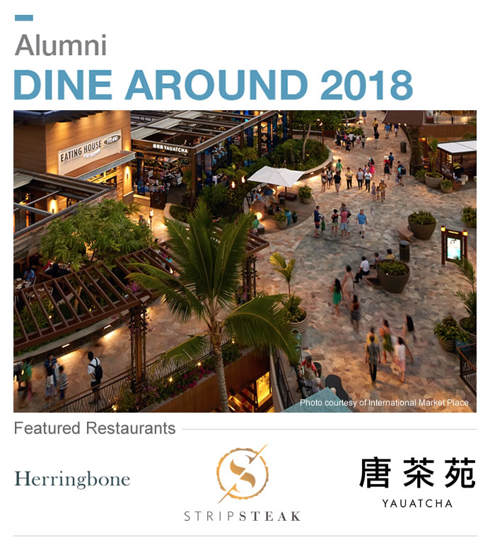 Alumni Dine Around 2018. Featured restaurants: Herringbone, Stripsteak, Yauatcha