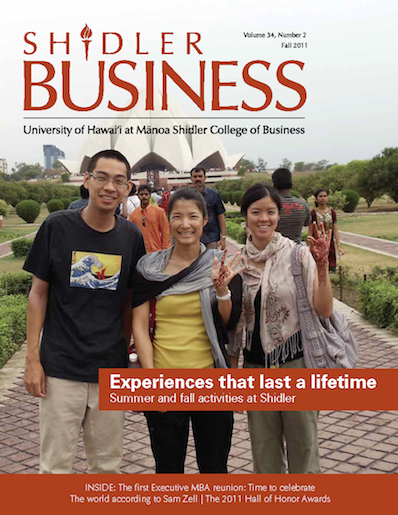 Cover of Fall 2011 Issue